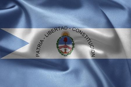 corrientes: Corrientes (Argentina)