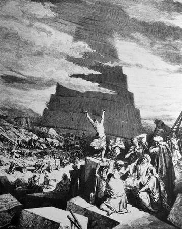 holy  symbol: La Torre de Babel 1 Le Sainte Bible Traduction nouvelle selon la Vulgata la par Mm J-J et Bourasse P Janvier Tours Alfred Mame et Fils 2 1866 3 Francia 4 Dor Gustave