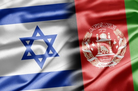 jewish community: Israel and Afghanistan Stock Photo