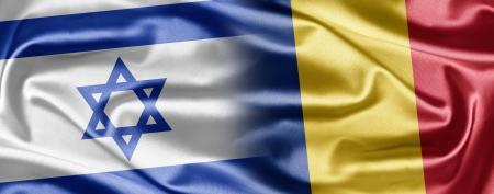 Israel and Romania Stock Photo - 14494133