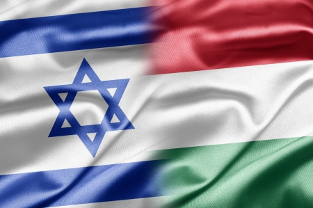 Israel and Hungary Stock Photo - 14487042