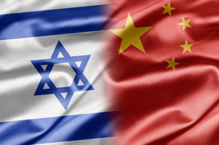 Israel and China Stock Photo - 14494139