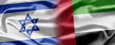 Israel and United Arab Emirates Stock Photo - 14494143