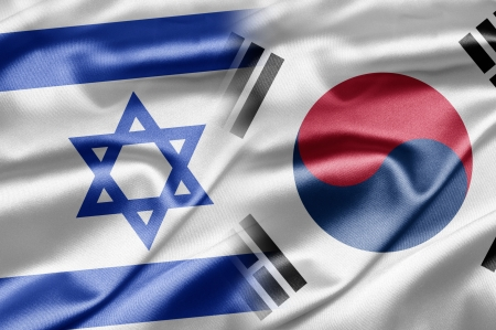 Israel and South Korea Stock Photo - 14494169