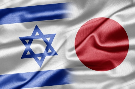 Israel and Japan Stock Photo - 14494170