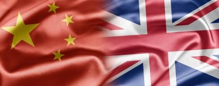 kingdoms: China and UK Stock Photo