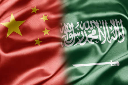 China and Saudi Arabia Stock Photo - 14567900