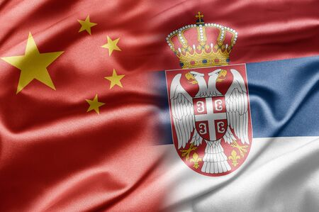 China and Serbia Stock Photo - 14567902