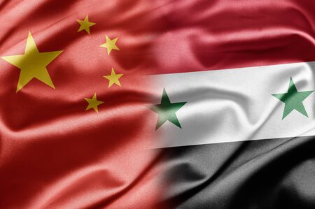 China and Syria Stock Photo - 14567890