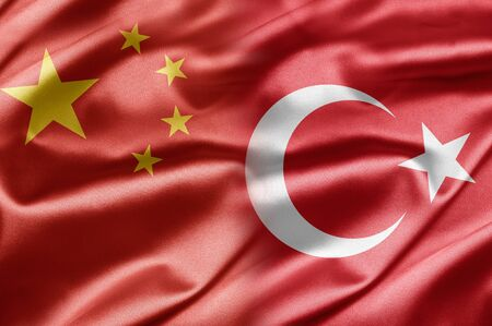 China and Turkey Stock Photo - 14567898