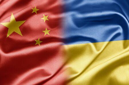 China and Ukraine Stock Photo - 14567921