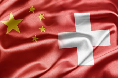 China and Switzerland Stock Photo - 14567899