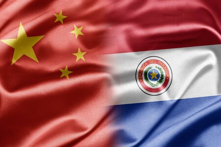 China and Paraguay Stock Photo - 14568234