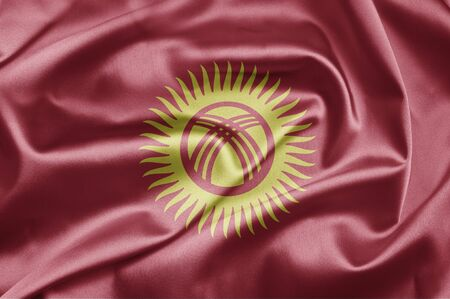kyrgyzstan: Bandera de Kirguist�n