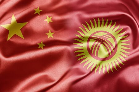kyrgyzstan: China and Kyrgyzstan