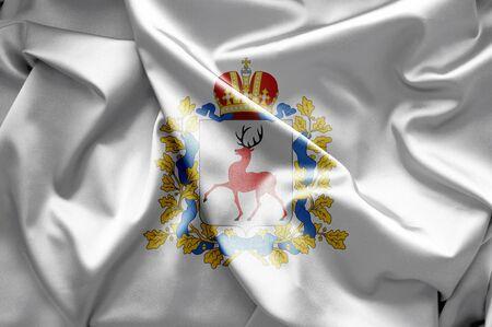 novgorod: Flag of Nizhny Novgorod  Stock Photo