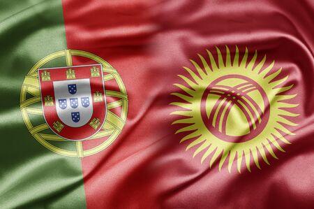 kyrgyzstan: Portugal y Kirguist�n