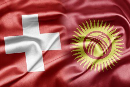 kyrgyzstan: Suiza y Kirguist�n
