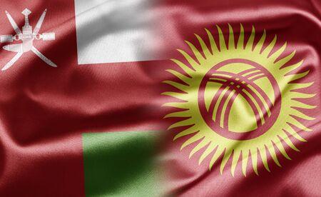 kyrgyzstan: Om�n y Kirguist�n Foto de archivo