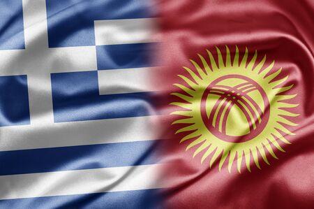 kyrgyzstan: Grecia y Kirguist�n