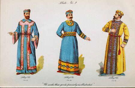 Retro illustration of costumes from different eras. 写真素材 - 124969402