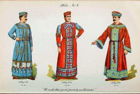 Retro illustration of costumes from different eras. 写真素材 - 124969622