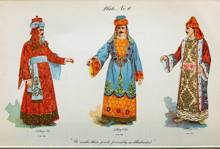 Retro illustration of costumes from different eras. 写真素材 - 124969624