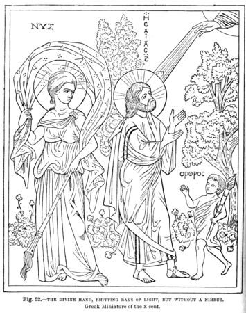 Christian illustration. Old image 免版税图像