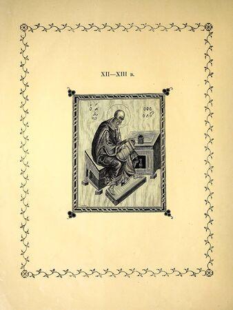 Christian illustration. Old image Banco de Imagens