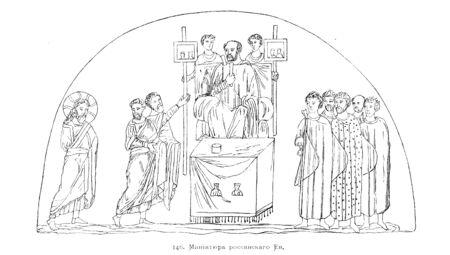Christian illustration. Old image Stock fotó
