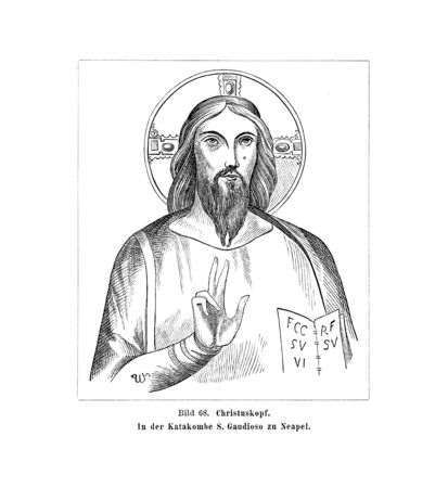 Christian illustration. Old image Фото со стока