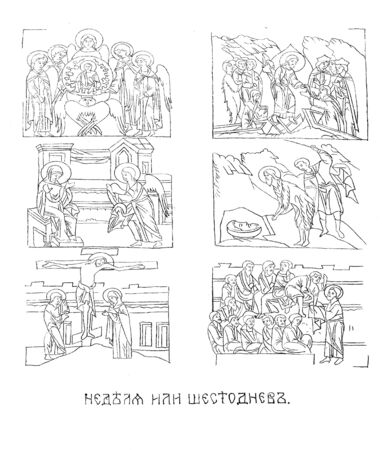 Christian illustration. Retro and old image Фото со стока