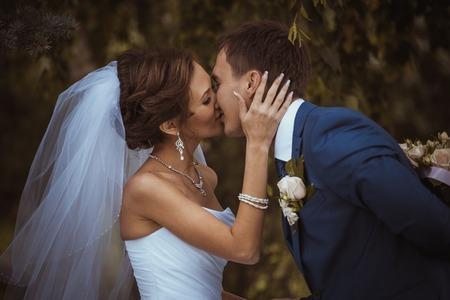 Happy couple on wedding day. Bride and Groom. photo