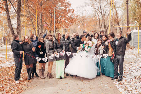 Beautiful wedding in autumn  park