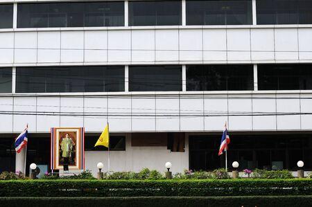 megapolis: BANGKOK - FEBRUARY 23: Downtown of Bangkok, February 23, 2011.