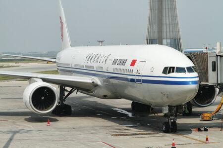 bejing: BEIJING - SEPTEMBER 11: Different view of big airport. Beijing, China - September 11, 2011. Editorial