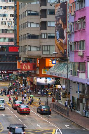 HONG KONG - September 4, 2017: Asian metropolis hustle and bustle. Street scene in Hong Kong.