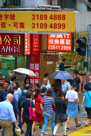HONG KONG - September 4, 2017: Pedestrians crossing street. City hustle and bustle. Street scene in Hong Kong.