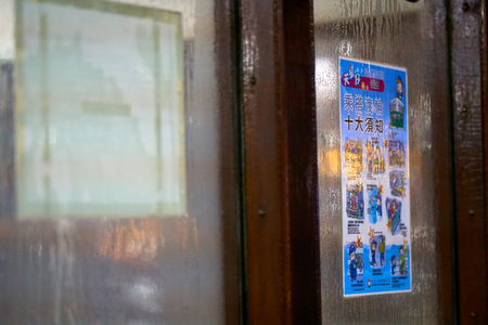 HONG KONG - September 3, 2017: Safety guide poster sticker on glass of vintage window at iconic Star Ferry boat.