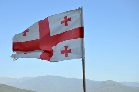 georgian: georgian flag Stock Photo