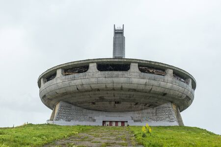 Buzludzha, Bulgary - July 07 2018: Panoramic view and the building exemplifies the futurist architecture common to many state-constructed communist buildings.