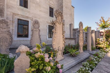 Graveyard near Suleymaniye Mosque is an Ottoman imperial mosque in Istanbul, Turkey. It is the largest mosque in the city.