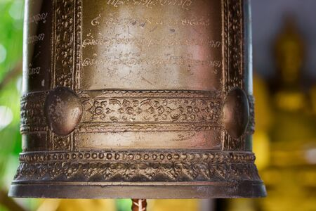 Ancient bronze bell at Wat Saket and the Golden Mount in Bangkok, the capital of Thailand.