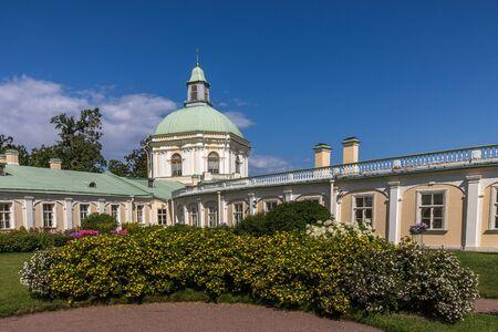 Oranienbaum park, Russia, palace of Menshikov in mansion Oranienbaum in town Lomonosov near St. Petersburg. Saint Petersburg, Russia - November 29 2019.