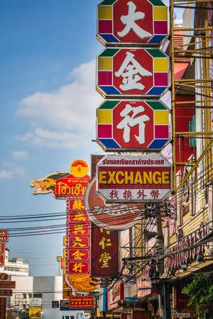 Shop signs at Chinatown. Bangkok, Thailand - December 09 2017. Editorial