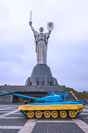 The Motherland Monument is a monumental statue in Kiev, the capital of Ukraine. The sculpture is a part of the Museum of The History of Ukraine in World War II, Kiev. KIEV, UKRAINE - January 04, 2020.