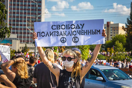People with signs during biggest peaceful protests in Belarus history against rigged presidential elections in Minsk, Belarus. Minsk, Belarus - August 16 2020.