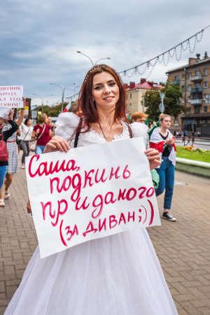 Women during peaceful protests in Belarus against rigged presidential elections in Minsk, Belarus. Minsk, Belarus - August 30 2020.
