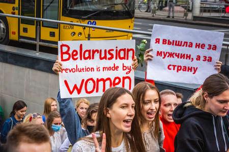Women during peaceful protests in Belarus against rigged presidential elections in Minsk, Belarus. Minsk, Belarus - August 30 2020. Foto de archivo - 154376243