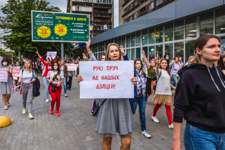 Women during peaceful protests in Belarus against rigged presidential elections in Minsk, Belarus. Minsk, Belarus - August 30 2020. Foto de archivo - 154376244